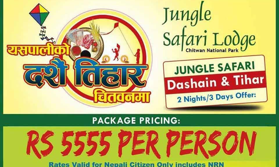 Festival-Offer-for-Nepalese