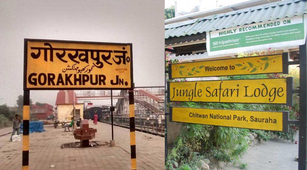 How-to-reach-Chitwan-National Park